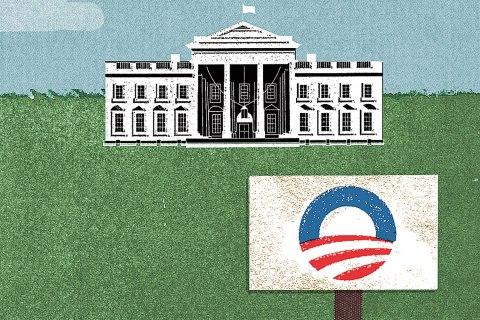 White House Illustration