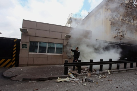 APTOPIX Turkey US Explosion
