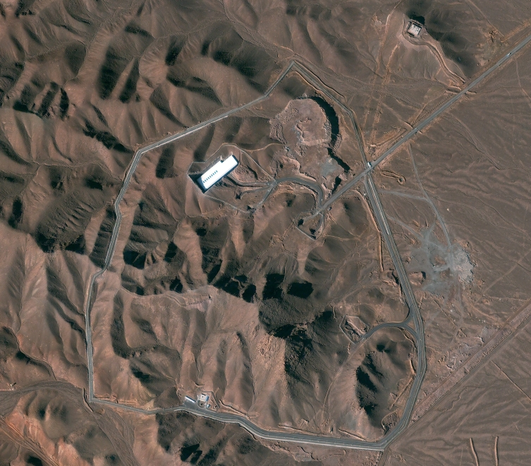 Fordow facility in Iran
